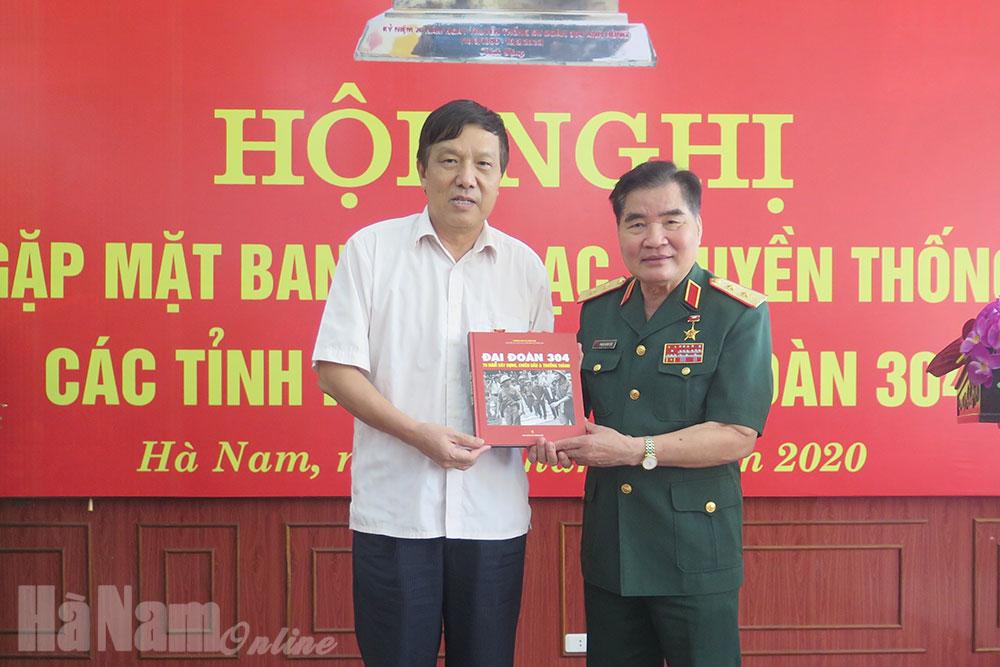 Gặp mặt Ban liên lạc truyền thống Sư đoàn 304 các tỉnh phía Bắc