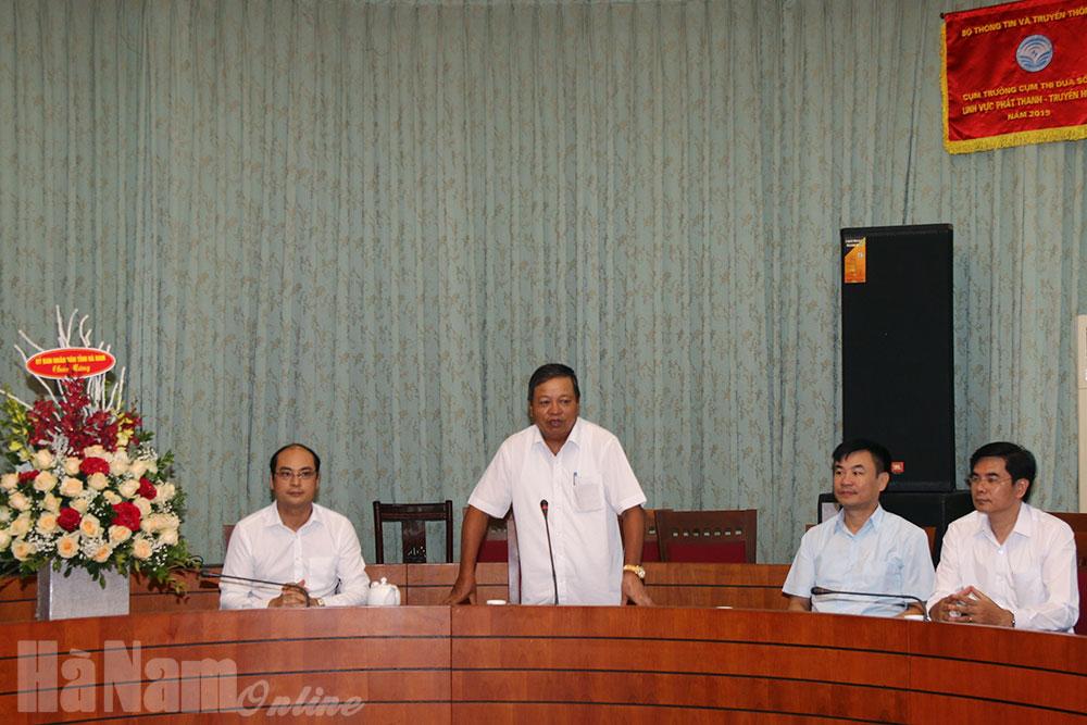 Công bố Quyết định bổ nhiệm Giám đốc Đài Phát thanhTruyền hình Hà Nam