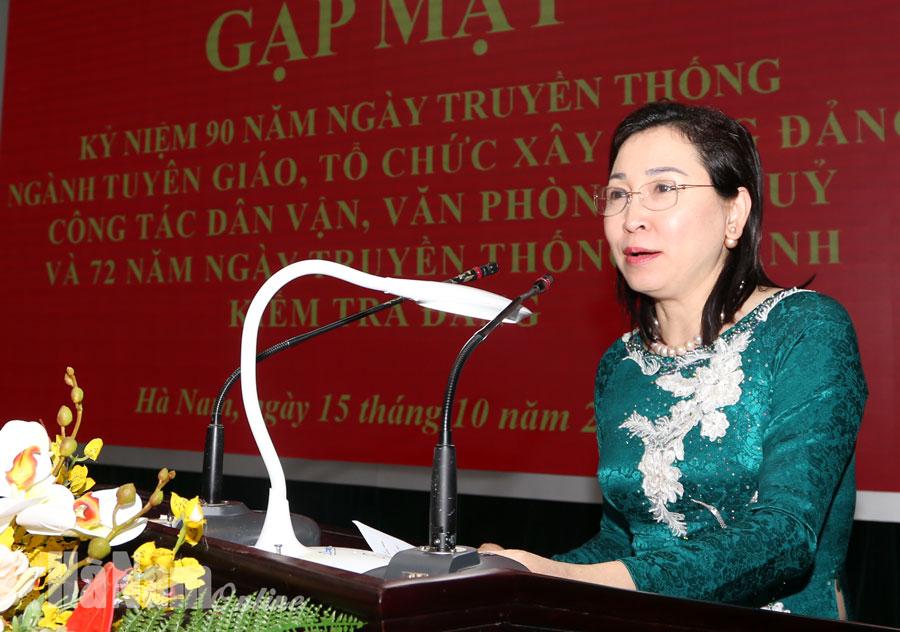 Đảng ủy Công an tỉnh kỷ niệm ngày truyền thống các ngành tham mưu xây dựng Đảng